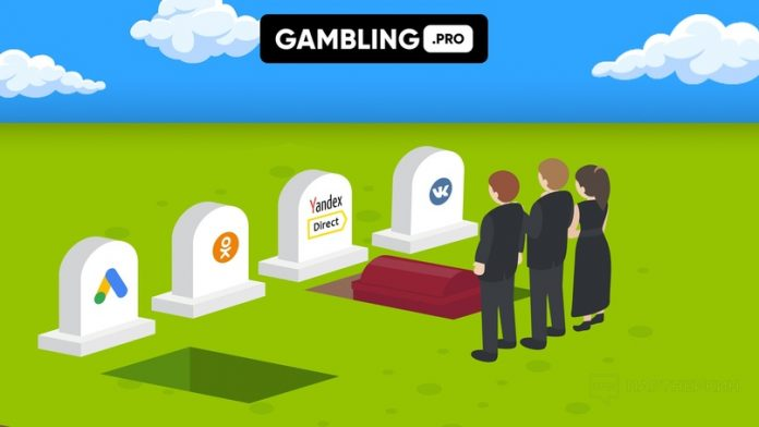 Трафик для Gambling и Betting